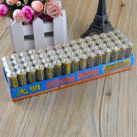 供应通用性光明5号碱性干电池 60颗盒装碳性5号电池 7号电池批发