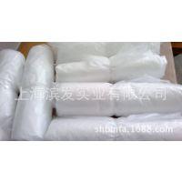 上海专业生产 大pe胶袋 薄膜透明塑料袋 塑胶袋 大pe透明塑料袋