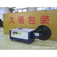 江阴 常州 供应豪华型半自动打包机(免费维修)、低台打包机