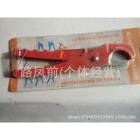 直销定制 PPR剪刀 管子割刀 剪管刀 铝制大剪刀 质量保证