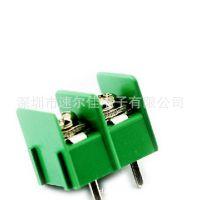 接线端子MGDGKF7.62-2P 间距7.6MM 接插件 300V20A=0.26