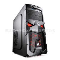 四核AMD-760K-1G蓝宝石R7-240组装DIY电脑主机 华硕主板兼容机
