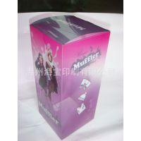 厂家直销 精致PVC包装盒子 PVC盒彩盒定做批发