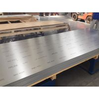 A7075铝合金力学性能、A7075铝合金价格