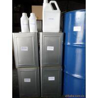 供应非溶剂型绝缘漆,用于镇流器等