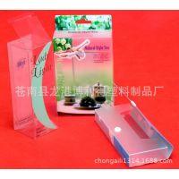 供应PP塑料包装盒 透明PP盒子