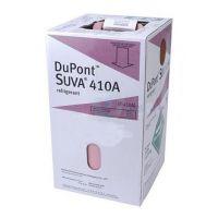 供应杜邦 R410A 氟利昂