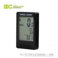贝斯卡basecamp24功能 中文表骑行有线码表 高防震防水 背光