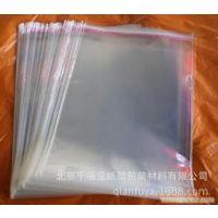 OPP自粘胶条袋 透明自粘服装包装袋/信封袋 快递胶条袋 批的定做