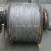 OPGW-12B1-50 厂家直销 单模光缆 室外光纤复合架空地线