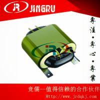 【竞儒电气科技】厂家直销R型变压器R260VA220V/220V隔离变压器