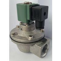 供应DSF-76S直通式电磁脉冲阀