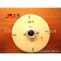 精诚数控电动刀架发信盘发讯盘编码器 JX-4A