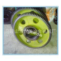 供应原厂85齿,剪板机齿轮(Q11系列)