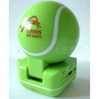 外贸JS-454便携式网球迷你音箱 mp3音箱