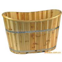 推荐东田洋供应鹅蛋型木制成人洗澡木桶泡澡桶浴缸木桶实木浴桶