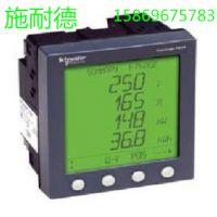 施耐德电能表 电力参数测量仪电能电网质量能效管理PM810MG