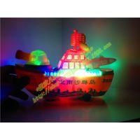 超级战舰 元宵节儿童电动灯笼批发 卡通手提塑料灯笼 春节用品