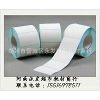 【厂家直销】40*30 热敏纸 不干胶标签 电子秤纸 条码纸 足800枚