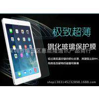 苹果IPad保护膜iPad2贴膜0.3mm平面钢化玻璃膜iPad3你钢化膜