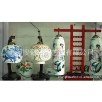 供应现代家居装饰台灯 照明陶瓷艺术灯具礼品上海专供