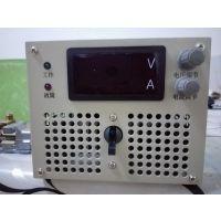 电压电流可调数显稳压电源恒压电源