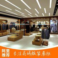 供应找广东展柜? 广州市展柜厂家 定做服装展示柜和服装货架