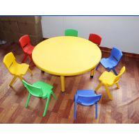 幼儿园儿童环保塑料圆桌/手工桌/升降桌/早教中心儿童桌椅桌椅