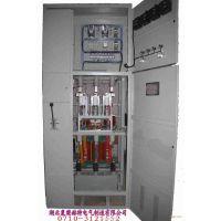国家电网要求降低无功损耗的TBB高压自动投切补偿柜