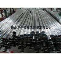 厂家直销304不锈钢管,表面光亮,可做拉丝、抛光处理