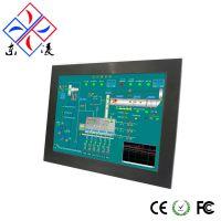 15寸工业平板电脑价格表_15寸工业平板电脑特点_15寸工业平板电脑用途