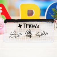 TFBOYS周边 王源王俊凯 明星周边 蓝色网格笔袋笔筒白色签名