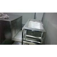 济南微波设备MX--HKM20婴儿营养米粉微波烘干杀菌设备