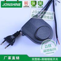 【高档品质】欧洲插头电线 带含装KS2脚踏翘板开关电源线