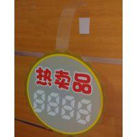 印刷制作跳跳卡摇摇卡POP广告牌PVC条跳跳卡爆炸贴印刷透明片厦门