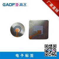 供应 电子 防盗标签(EAS)软标签