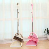 嫒尚宅品 扫把簸箕套装可拆卸组合扫帚畚箕套装塑料软毛清洁笤帚