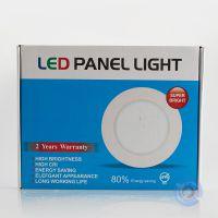 【迈肯光电】供应优质LED灯饰 暗装面板灯AR03 圆形3W天花灯