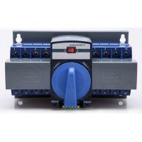 智能双电源自动切换开关QNQ1-45 塑壳智能型双电源切换开关