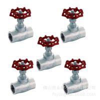 不锈钢水管截止阀 厂家现货批发可定制 佛山不锈钢水管专用截止阀