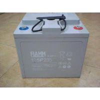供应非凡蓄电池12SP33报价