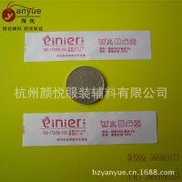 供应服装水洗标工厂 内衣印唛订做 杭州洗水唛厂家