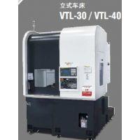 供应ACE数控立式车床VTL-40