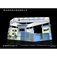 供应2014重庆口腔医疗展展台搭建工厂 张湘勇15825965313