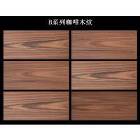 供应100x200x12咖啡木纹防滑砖