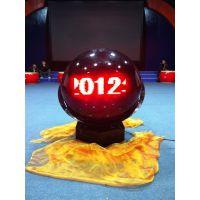 供应批发红庆触摸启动球LED庆典启动球60厘米启动球