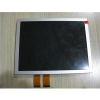 友达AUO液晶屏10.1寸|B101WE05液晶屏|10.1寸IPS
