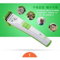 迷你成人儿童理发器推子电推剪理发器电动充电剃头刀理发工具