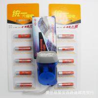 统一5号干电池 AA通用性电池 玩具电池专用干电池送手电筒