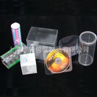 J5化妆品透明塑料PVC胶盒 磨砂PVC胶盒 耳机透明塑料包装PVC胶盒
